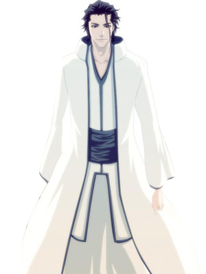 Bleach Aizen Sousuke Cosplay Costume