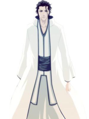 Bleach Aizen Sousuke Cosplay Costume, White