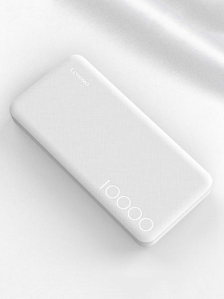 Lenovo Power Bank Lithium Ion Polymer Dual Output Ports 10000mAh MP 1060 Portable Charger