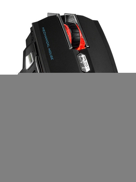 Wired Mechanical Mouse 4000 DPI Changeable Light Programmable Gaming Mouse