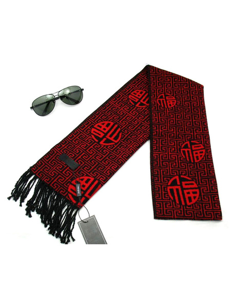 Men's Oblong Scarf Chinese Character Print Scarf With Fringe