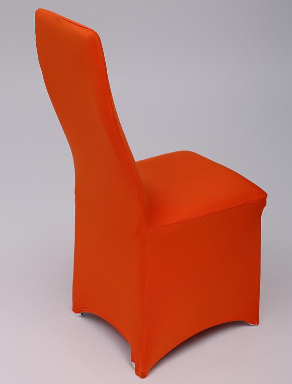 couverture de chaise en satin stretch unicolore lastique. Black Bedroom Furniture Sets. Home Design Ideas