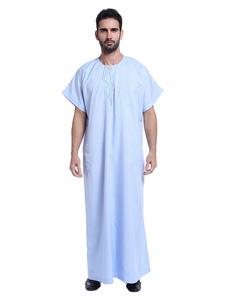 Image of Abito Abaya da uomo manica corta ricamo colore solido estivo Aba