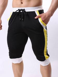 Image of Pantaloncini corti da uomo Pantaloncini corti bicolore in jersey