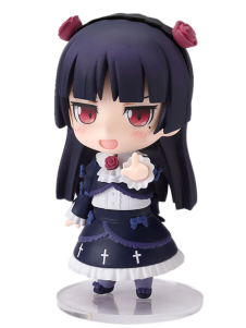 Ore no Imouto ga Konna ni Kawaii wake ga Nai Portable Anime Action Figure