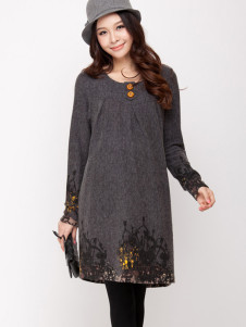 Elegant Deep Gray Printed Acrylic Maternity Dress