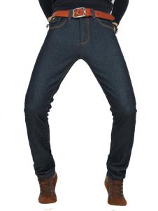 Blue Denim Cool Skinny Jeans For Men