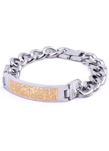 Image of Bracciale catena Design scatola d'oro fibbia in acciaio per uomo