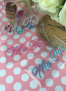 me-too-wedding-acrylic-sole-sticker