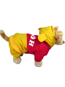 yellow-one-piece-costume-for-pets