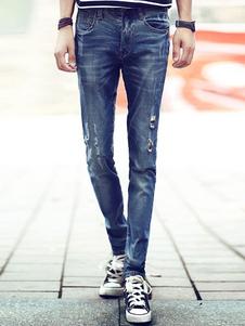Ripped Blue Denim Skinny Jeans for Men