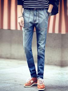 Comfy Blue Denim Skinny Jeans for Men