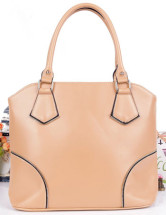 Modern PU Leather Women's Shoulder Bag