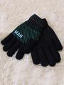 Cotton Blend Men's Warm Riding Gloves 4292