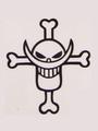 One Piece White Beard Edward Newgate Cosplay Anime Temporary Tattoo 4292
