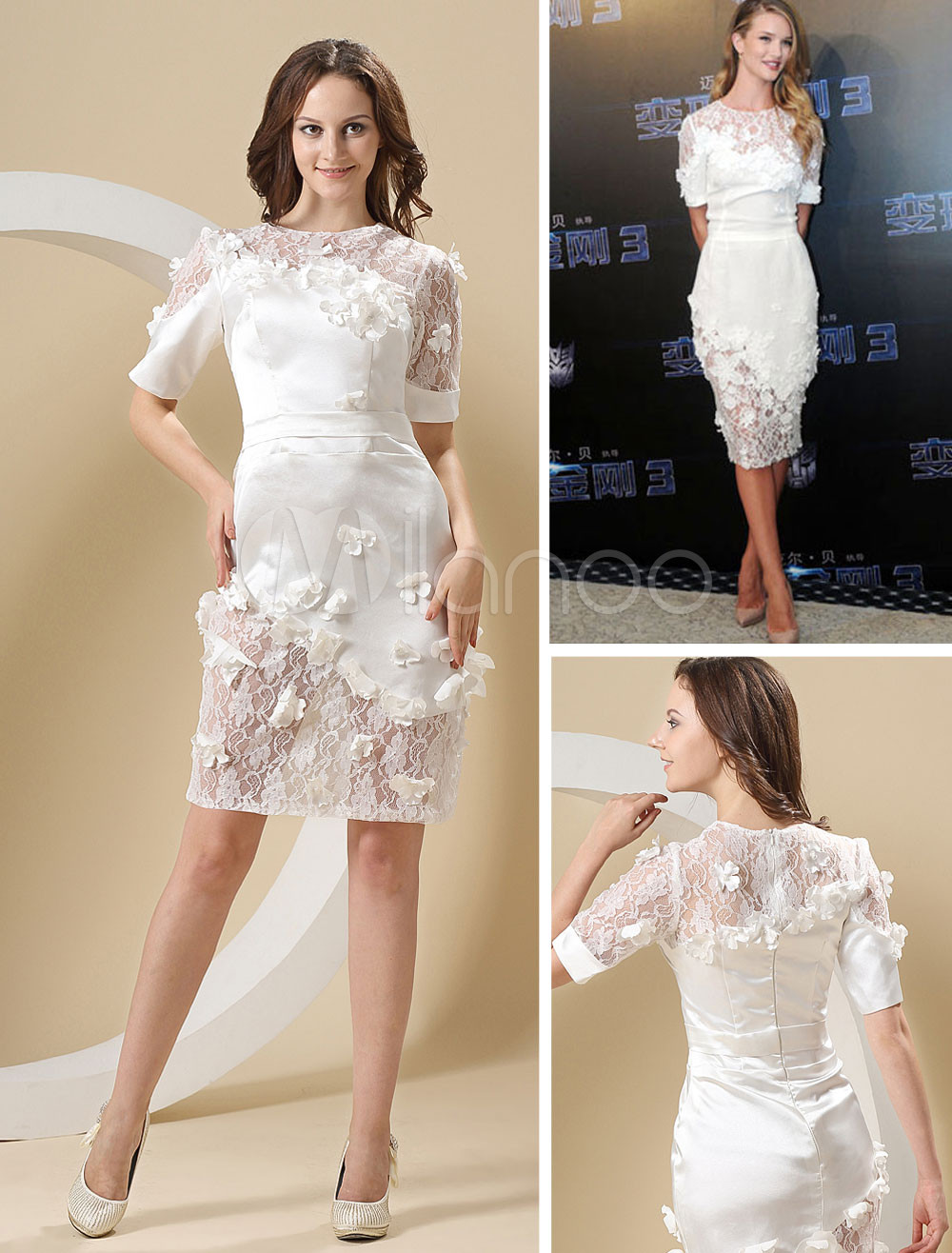 Pretty White Elastic Satin Round Neck Lace Ladies Gossip Girl Fashion Dress