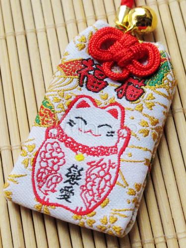 Halloween Lucky Cat Japanese Lucky Bag