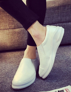 Comfy White Polyester Loafer Shoes for Men