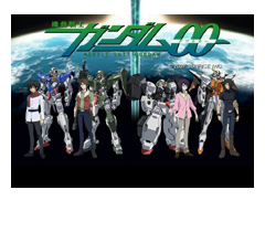 Gundam OO Cosplay