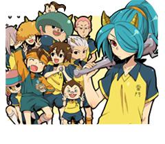 Inazuma Eleven Cosplay