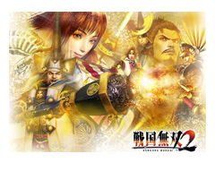 Samurai Warriors2
