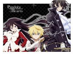 Le cœur Pandora