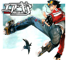 Air Gear Simca