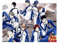 Prinzen von Tennis Cosplay
