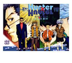 Hunter X Hunter Cosplay