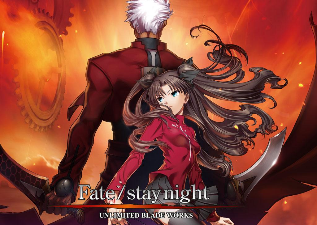 フェイト/ステイナイト『Fate/stay night』