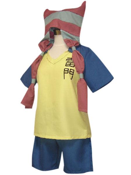 Milanoo coupon: Inazuma Eleven Cosplay Costume Raimon School